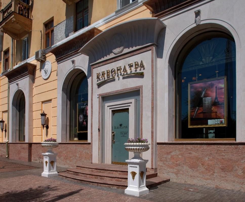 ювелирный салон в Волгограде